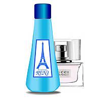 Reni версия Gucci Eau de Parfum II Gucci 100мл + флакон в подарок