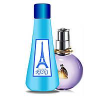 Reni версия Eclat d' Arpege Lanvin 100мл + флакон в подарок