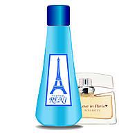 Reni версия Love in Paris Nina Ricci 100мл + флакон в подарок