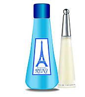 Reni версия L'eau D'Issey Issey Miyake 100мл + флакон в подарок
