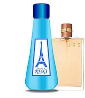 Reni версия Allure Chanel 100мл + флакон в подарок