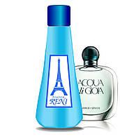 Reni версия Acqua di Gioia Armani 100мл + флакон в подарок
