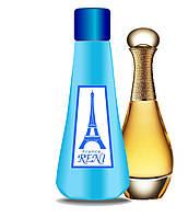 Reni версия J`Adore L`Or . Dior Christian Dior 100мл + флакон в подарок