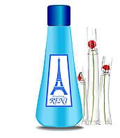 Reni версия Kenzo Flower 100мл + флакон в подарок
