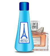 Reni версия Miss Dior Le Parfum Сhristian Dior 100мл + флакон в подарок