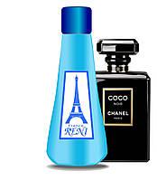 Reni версия Coco Noir Chanel 100мл + флакон в подарок