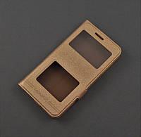 Чехол книжка для Xiaomi Redmi 4A золотистый 2 окошка