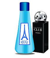 Reni версия Azzaro Club Woman 100мл + флакон в подарок