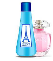 Reni версия Angels Only Victoria's Secret 100мл + флакон в подарок