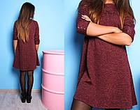 Платье из ангоры меланж расклешенное бордовое