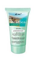 DEAD SEA COSMETICS Крем успокаивающий 24 часа - Для проблемной кожи