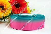 Репс 2.5см двухцветный омбре ярко-розовый и морская волна