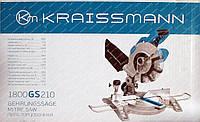 Пила торцовочная KRAISSMANN 1800GS210
