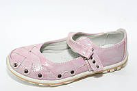 Туфли для девочки, р. 28 - 35