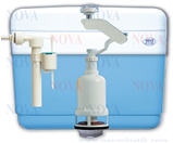 Пластиковый подвесной бачок для унитаза NOVA