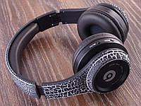 Беспроводные наушники Monster Beats Crack MS-992B. Наушники Битс 992 копия
