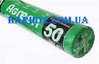 Агроволокно мульчирующее Agreen (Агрин) 50 г/м2 1,07-100 черное