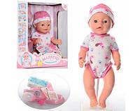 Кукла пупс Беби Борн (Малятко-немовлятко)