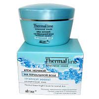 Крем ночной на термальной воде для нормальной кожи
