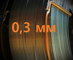 Проволока нержавеющая для сигарет 0,3 мм