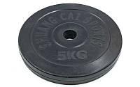 Блины черные обрезиненные 5 кг (d=30 мм). Суперцена!