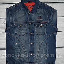 46857babc73c Джинсовая куртка мужская