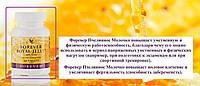 Форевер Пчелиное Молочко, США,  Forever Royal Jelly, 60 табл.