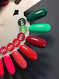 Гель-лак Nice for you № 148 (лесной зеленый) 8.5 мл, фото 2