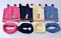 Детская шапка Арктик Жираф. Хлопок 60%. Мальчик/девочка 1-3 года. р. 46-50. Т.розовый, т.синий, молоко, голубой, терракот