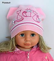 Детская шапка Арктик Мяу. Осень/весна, 1 слой, 2-8 лет:р.48-52 и 50-54 роз,т-роз, бел, яр.голуб,джинс