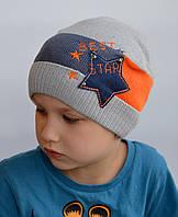 Детская шапка Арктик Звезда. 1 слой. р.47-54 (1,5 - 7 лет) Св.серый, т.син+гол, т.син+оранж, графит+красн, графит+оранж