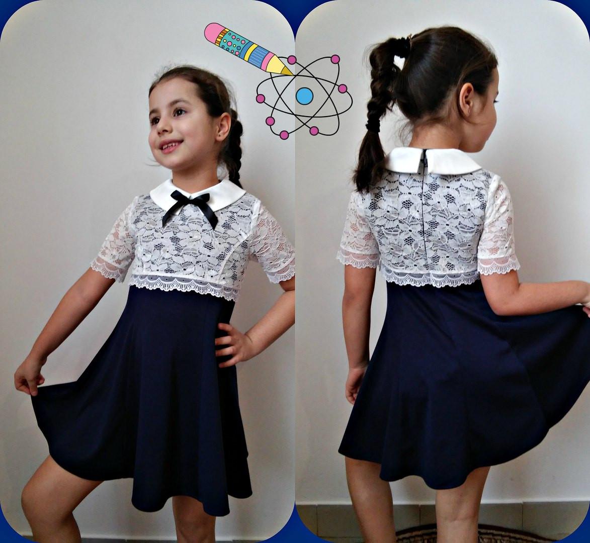 Детское нарядное платье ткань французский трикотаж +гипюр до пояса,короткий рукав.рост 116;122;128;134:140 .цвет чёрный, синий,электрик,коралл, мята