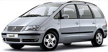 Фаркопы на Volkswagen Sharan (1995-2010)
