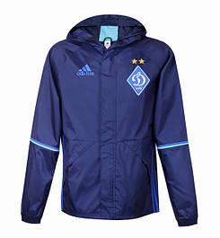 Ветровки Динамо Киев Adidas