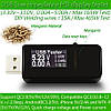 USB тестер  измеритель до 30V тока емкости, фото 2