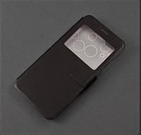Чехол книжка для Xiaomi Mi5 черный с окошком