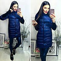 Куртка удлиненная, модель 218, синий, фото 1
