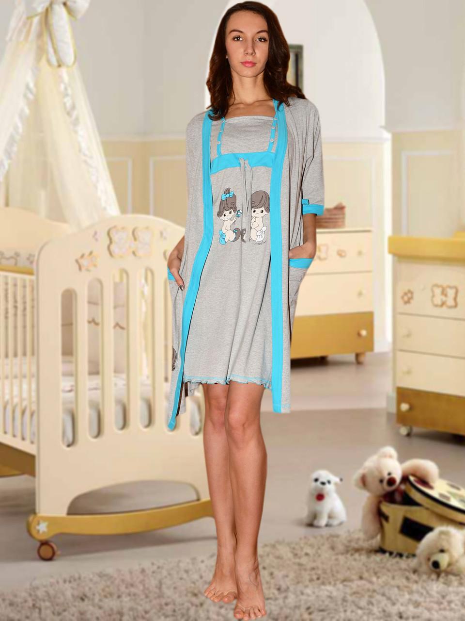 a4b7dd6f434a Комплект для кормления  ночная сорочка и халат (Серый с голубым ...