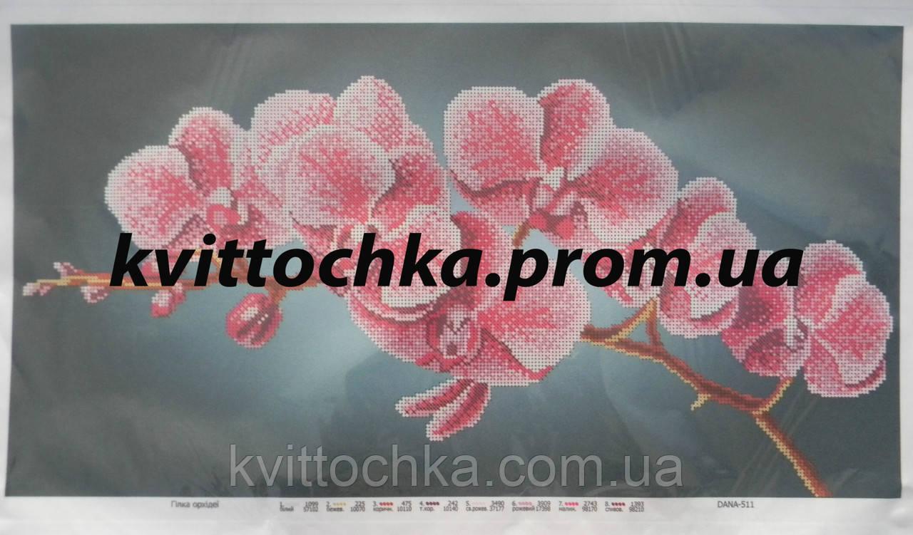"""Схема для вышивания бисером """"Ветка орхидеи 2"""""""
