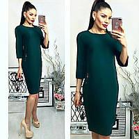 Платье женское, модель 726, зеленый (бутылочный)
