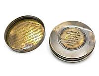 Солнечные часы с компасом бронзовые (d-8,5,h-2,1 см)