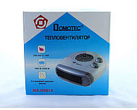Тепловентилятор Дуйка Heater MS H0015 Domotec