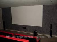3D-Кинотеатр Orange3D на 20 мест