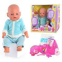 Детская интерактивная Кукла M 0239 U/R-D