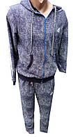 Спортивный костюм мужской 0509 Adidas с капюшоном полу батал (деми)