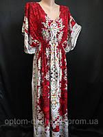 Женские длинные платья для дома.