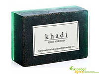 Мыло-скраб Кхади Абрикос, Khadi Herbal Apricot Scrub Soap, Аюрведа Здесь