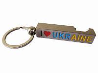 Брелок Открывашка I love Ukraine (10шт. в упаковке) FB-4394