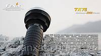 Фонарь светодиодный Fenix TK75 Cree XM-L (U2)