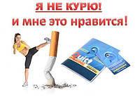 """""""Легкий способ бросить курить"""" с ZEROSMOKE Оригинал"""